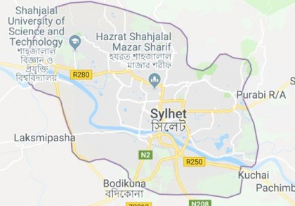 Son kills father in Sylhet