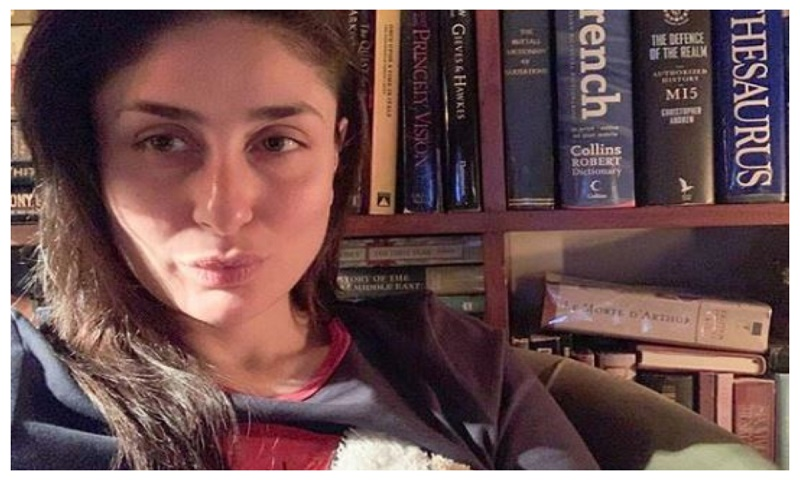 Kareena Kapoor urges fans to 'stay strong' amid lockdown