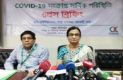 No new coronavirus case reported in last 24 hrs: IEDCR