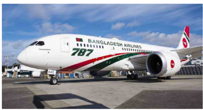 Int'l passenger flights to remain suspended until April 7