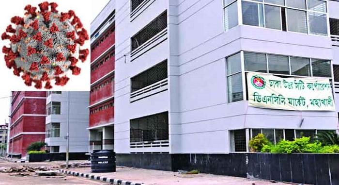 Govt plans to set up 3000-bed corona hospital at Mohakhali DNCC market