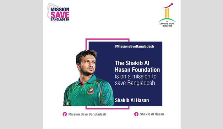 Shakib's 'Mission save Bangladesh' to help 2000 families