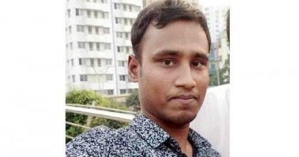 DU student goes missing in Manikganj