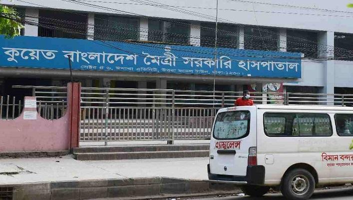 Two suffering from cold, fever die in Keraniganj, Nawabganj