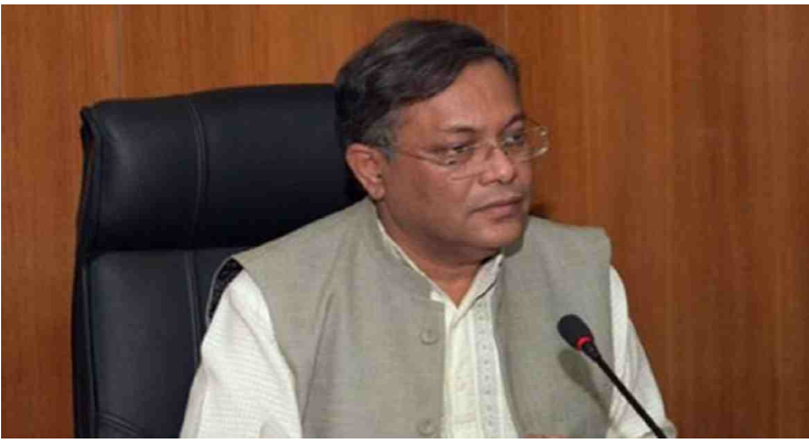 BNP has no intention to help the government: Info Minister
