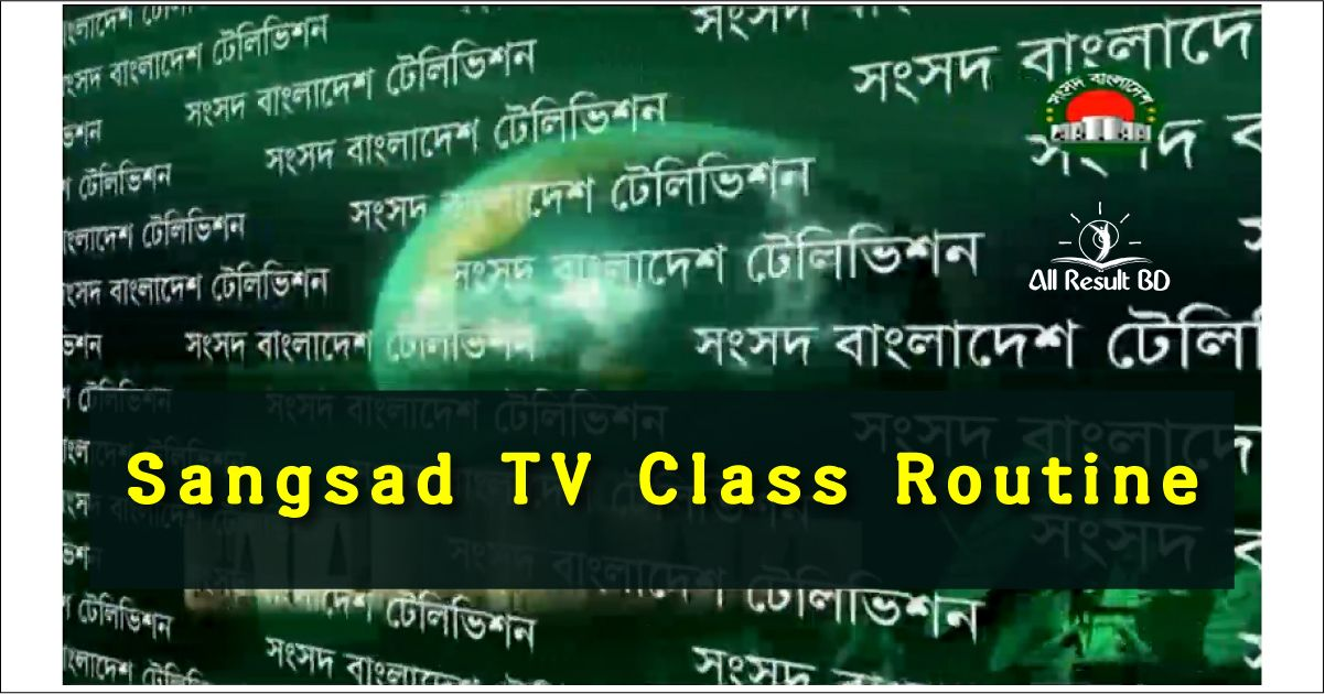 Sangsad TV to air lessons for primary students