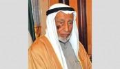 Ex-Kuwait minister Sheikh Yusuf passes away