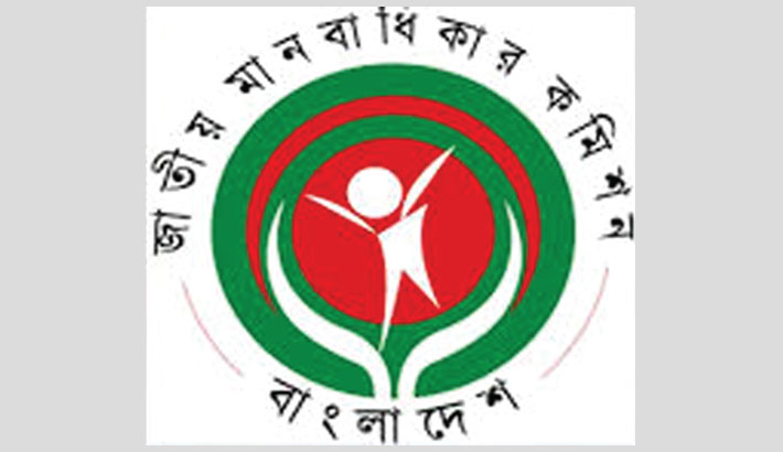 NHRC monitors steps taken by govt agencies