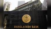 Bangladesh Bank for ensuring bank employees' smooth movement