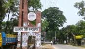 1,200 villagers get food aid in Rajshahi