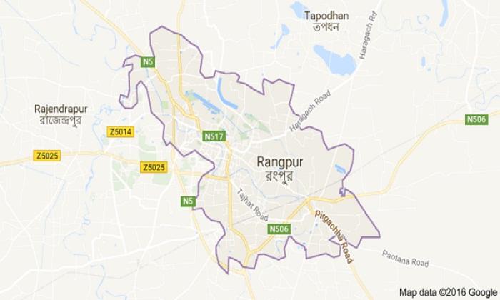 RCCI distributes food among 1,800 needy families in Rangpur