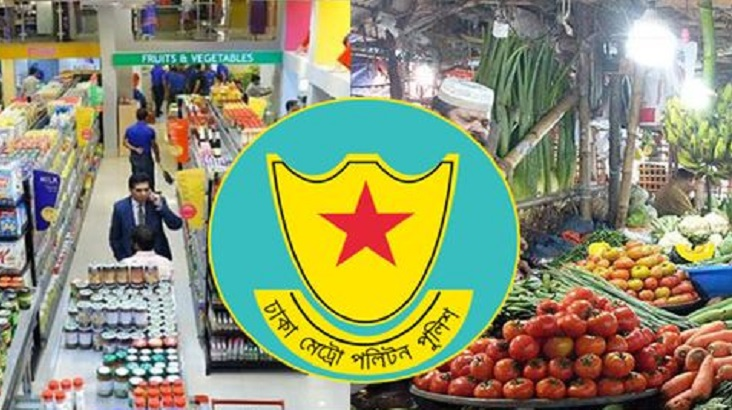 Kitchen markets, Super Shops ordered to shut down by 6 pm