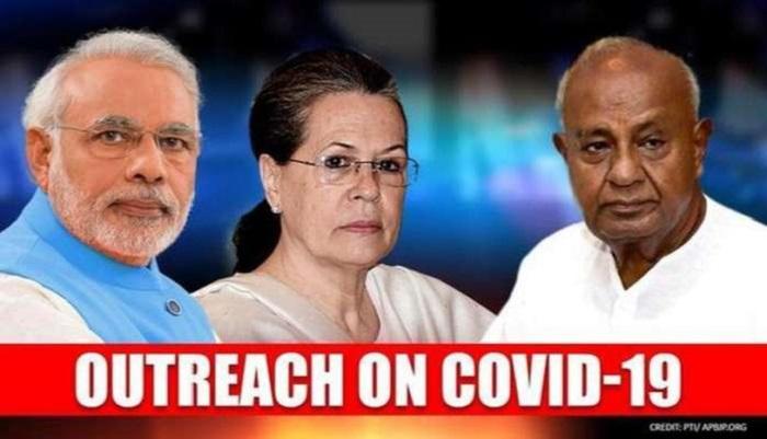 Modi dials Sonia, ex-presidents to discuss COVID-19