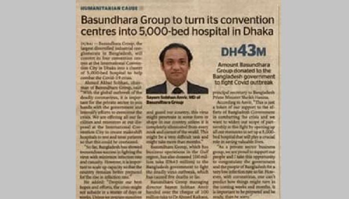 World media lauds Bashundhara Group