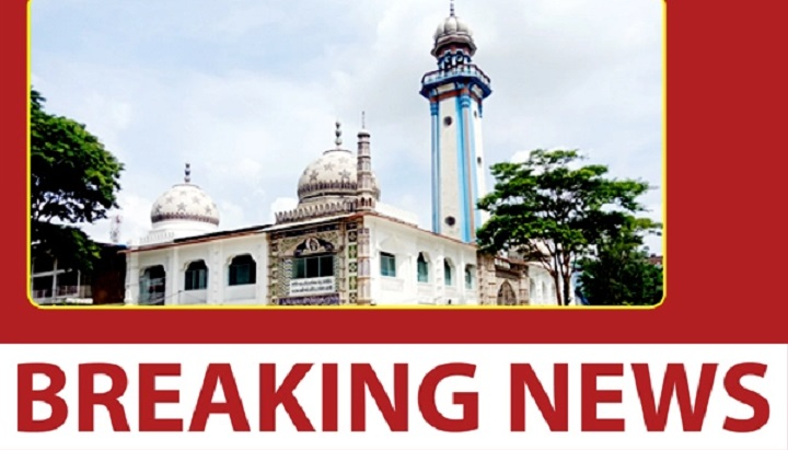 Muslim devotees asked to offer prayers at home