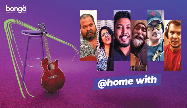 Coronavirus: Top musicians join Bongo's '@ Home With' series