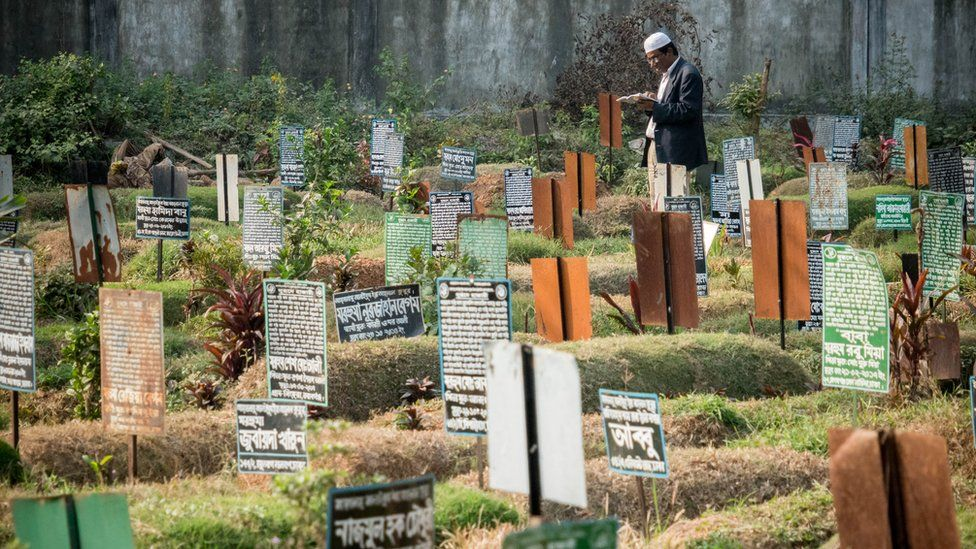 DNCC requests people not to go to graveyards for jiarat