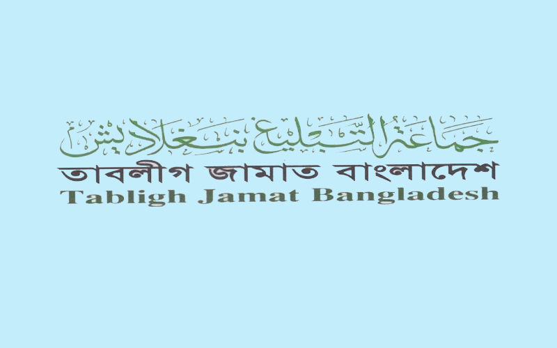 Tablig Jamaat Bangladesh urges followers to return home to contain COVID-19