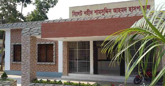 Elderly woman dies at isolation unit in Sylhet
