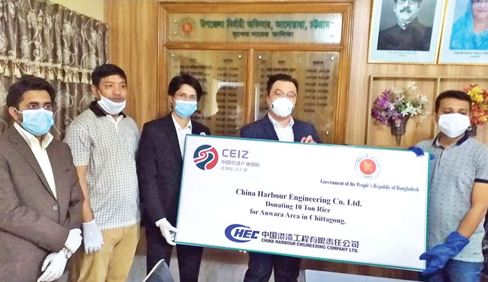 CHEC officials hand over 10 tonnes of rice to Anwara Upazila Nirbahi Officer