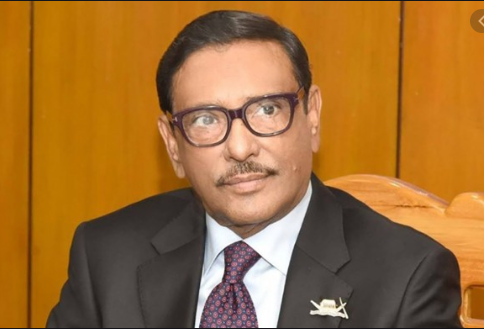 AL wants quick execution of Majed: Quader