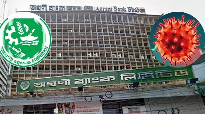 Principal branch of Agrani Bank locked down