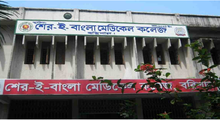 2 patients flee from Barishal coronavirus unit