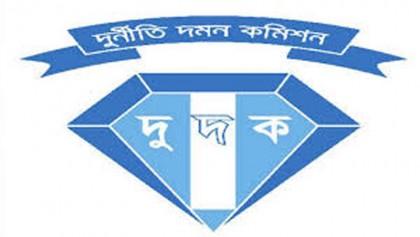 ACC provides Boishakhi allowances to PM's Relief Fund