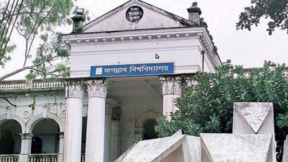 Jagannath-University-female-student-tests-positive-for-Covid19