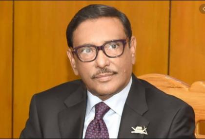 AL wants quick execution of Majed: Quader