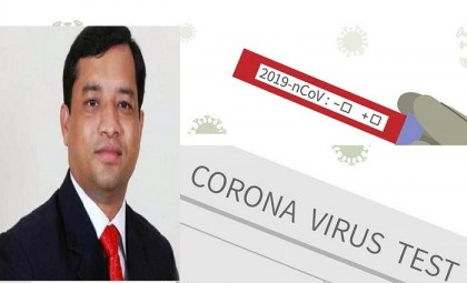 Gazipur mayor imports corona   testing kits on humanitarian   ground