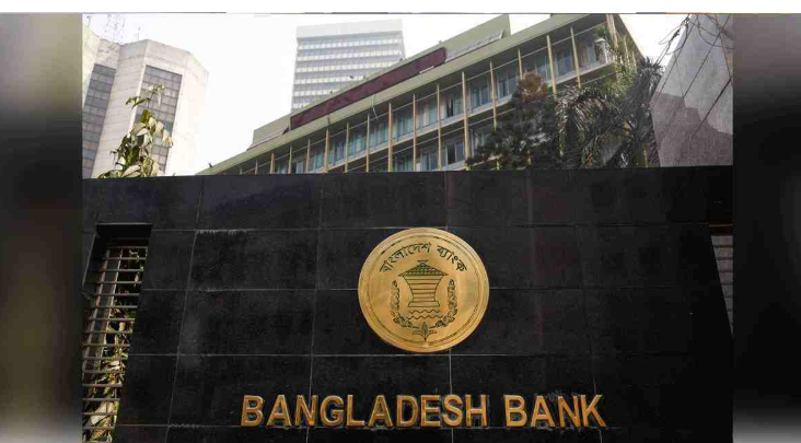 Banks to remain closed in lockdown areas
