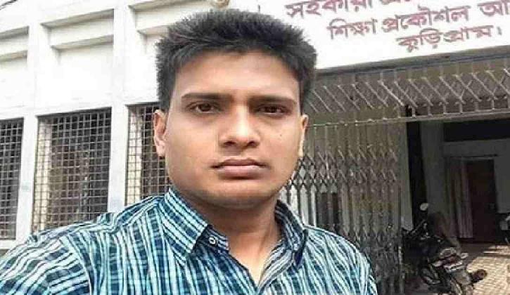 Kurigram EED engineer dies from fever, breathing problems