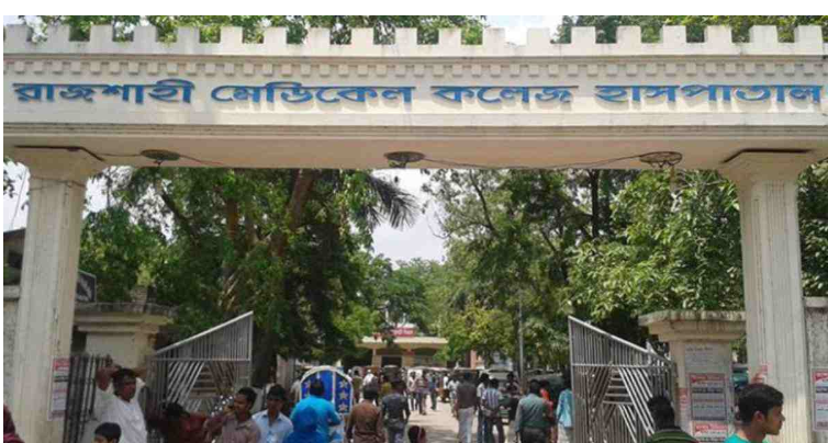 Farmer dies with fever, breathing complications at RMCH