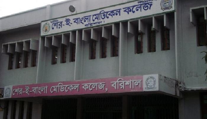Two patients escaped from Corona ward at Barishal medical