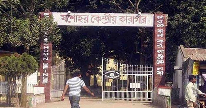 Coronavirus: 120 prisoners to be released in Jashore