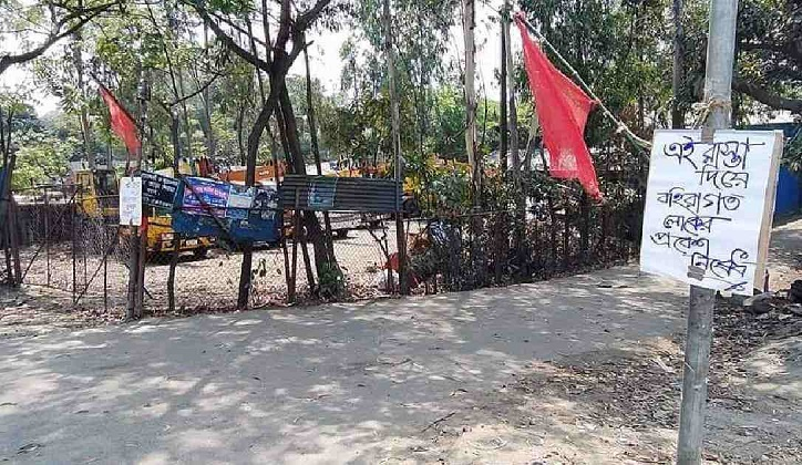 20 houses put under lockdown in Nilphamari