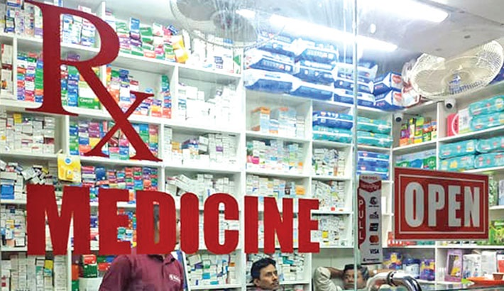 RX Medicine launches home delivery services
