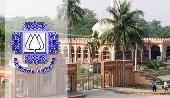 Jahangirnagar University teacher files complaint against chief security officer