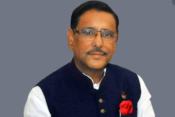 BNP is infected with 'virus of criticism': Quader