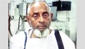 Abdul Wadud's first death anniv today