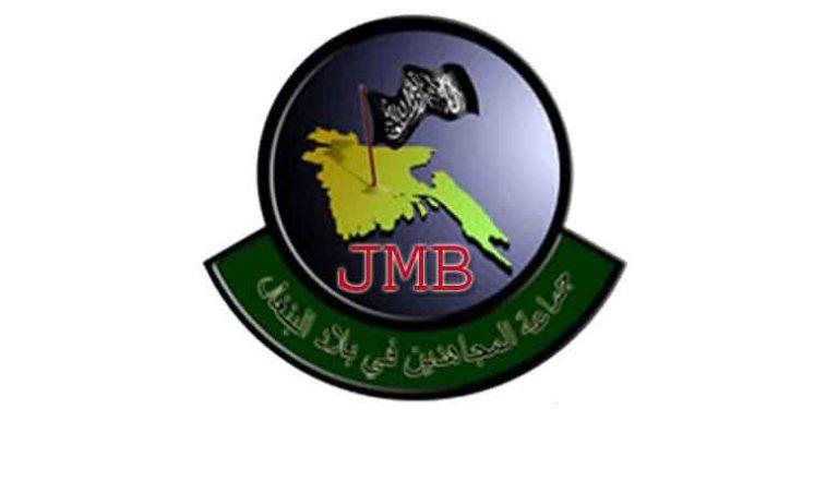 17 'Neo JMB' men held in city