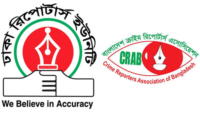 DRU, CRAB arrange Covid-19 test for journos