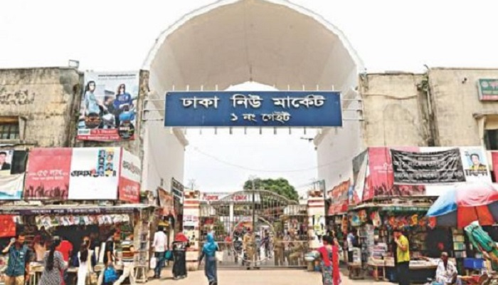 New Market not to reopen ahead of Eid