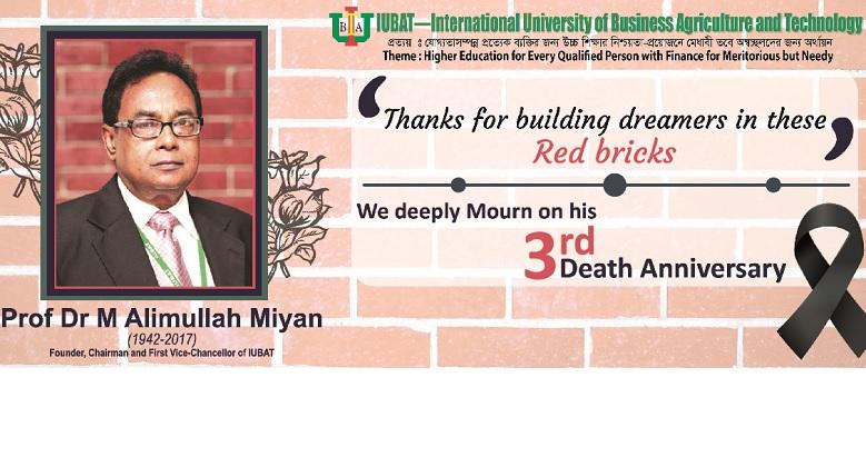IUBAT Founder Prof M Alimullah Miyan's 3rd death anniversary Sunday