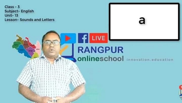 Rangpur Online School steps into one month