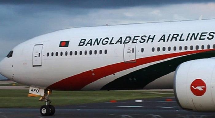 154 British citizens leave Bangladesh for UK