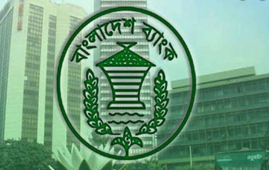 BB asks banks not to disburse cash dividend till September