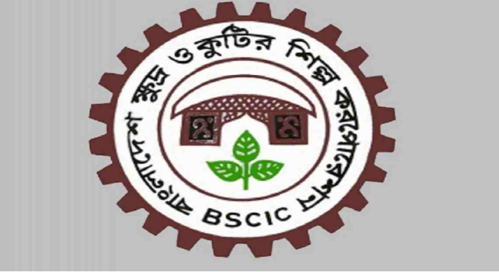 1,900mts rice being produced every day at BSCIC industrial areas: Ministry