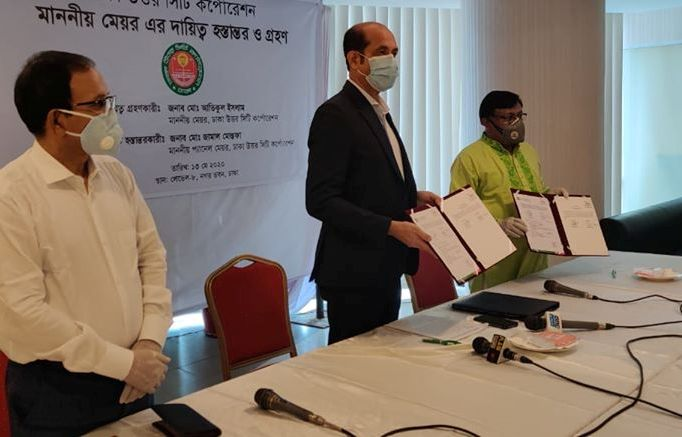 Atiq takes office as DNCC mayor for second term